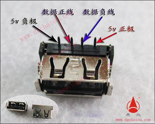 usb插头接线图详解